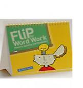 flipwordtest